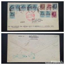 Sellos: ESPAÑA.AÑO 1930.CARTA PRIMER VUELO.. Lote 222143553