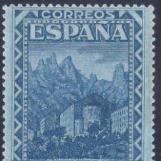 Sellos: EDIFIL 644 CENTENARIO DE LA FUNDACIÓN DEL MONASTERIO DE MONTSERRAT 1931. VALOR CATÁLOGO: 62 €.MNH **. Lote 222151770