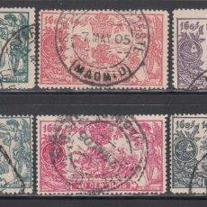 Sellos: ESPAÑA, 1905 EDIFIL Nº 257, 258, 259, 261, 262, 263, CENTENARIO DE LA PUBLICACIÓN DE EL QUIJOTE.. Lote 222219325