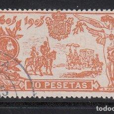 Sellos: ESPAÑA, 1905 EDIFIL Nº 266, 10 PTS. NARANJA, CENTENARIO DE LA PUBLICACIÓN DE EL QUIJOTE.. Lote 222219420