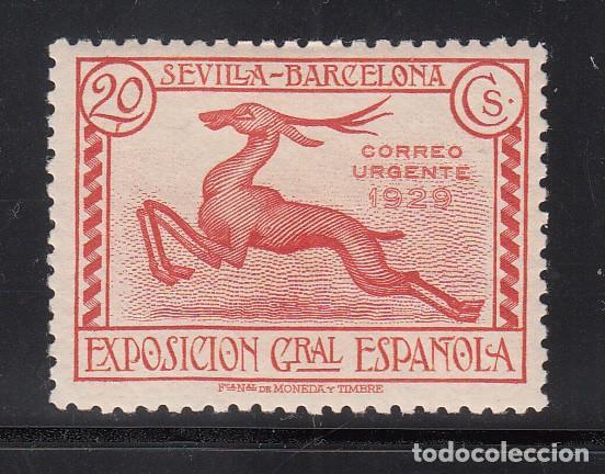 ESPAÑA, 1929 EDIFIL Nº 447 /*/, 20 C. NARANJA, EXPOSICIÓN DE SEVILLA Y BARCELONA. URGENTE. (Sellos - España - Alfonso XIII de 1.886 a 1.931 - Nuevos)