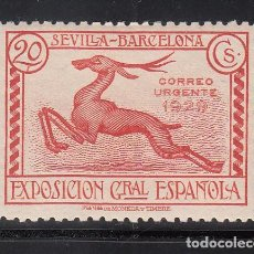 Sellos: ESPAÑA, 1929 EDIFIL Nº 447 /*/, 20 C. NARANJA, EXPOSICIÓN DE SEVILLA Y BARCELONA. URGENTE.. Lote 222222057