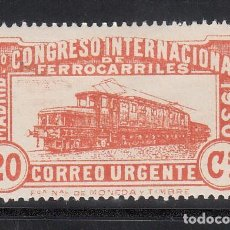 Sellos: ESPAÑA, 1930 EDIFIL Nº 482 /*/, 20 C. NARANJA, XI CONGRESO INTERNACIONAL DE FERROCARRILES. URGENTE.. Lote 222222416