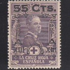 Sellos: ESPAÑA, 1927 EDIFIL Nº 379 /**/, ANIVERSARIO DE LA JURA DE LA CONSTITUCIÓN POR ALFONSO XIII.. Lote 222223986