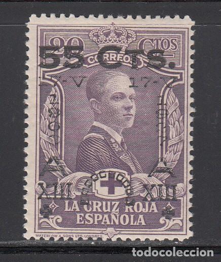 ESPAÑA, 1927 EDIFIL Nº 379 /*/, ANIVERSARIO DE LA JURA DE LA CONSTITUCIÓN POR ALFONSO XIII. (Sellos - España - Alfonso XIII de 1.886 a 1.931 - Nuevos)