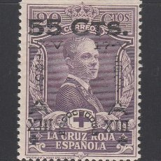 Sellos: ESPAÑA, 1927 EDIFIL Nº 379 /*/, ANIVERSARIO DE LA JURA DE LA CONSTITUCIÓN POR ALFONSO XIII.. Lote 222225480
