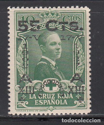 ESPAÑA, 1927 EDIFIL Nº 378 /*/, ANIVERSARIO DE LA JURA DE LA CONSTITUCIÓN POR ALFONSO XIII. (Sellos - España - Alfonso XIII de 1.886 a 1.931 - Nuevos)