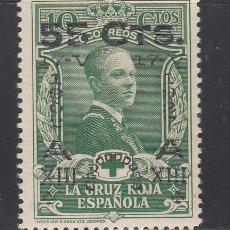 Sellos: ESPAÑA, 1927 EDIFIL Nº 378 /*/, ANIVERSARIO DE LA JURA DE LA CONSTITUCIÓN POR ALFONSO XIII.. Lote 222225546