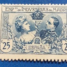 Sellos: NUEVO *. EDIFIL SR3. AÑO 1907. EXPOSICIÓN DE INDUSTRIAS DE MADRID.. Lote 222249098