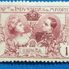 Sellos: NUEVO *. AÑO 1907. EDIFIL SR5. EXPOSICIÓN DE INDUSTRIAS DE MADRID.. Lote 222249505