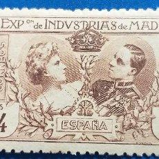 Sellos: NUEVO *. AÑO 1907. EDIFIL SR6. EXPOSICIÓN DE INDUSTRIAS DE MADRID.. Lote 222249697