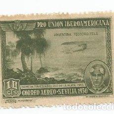 Sellos: LOTE DE 3 SELLOS USADOS DE 1930 PRO UNION IBEROAMERICANA- EDIFIL 566,569 Y 584. Lote 222325076