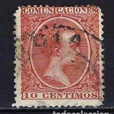 Sellos: 1889-1899 ESPAÑA ALFONSO XIII EDIFIL 218 USADO. Lote 222392000