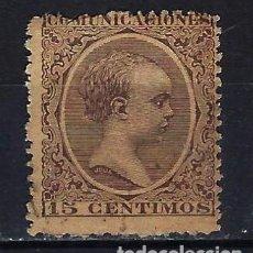 Sellos: 1889-1899 ESPAÑA ALFONSO XIII EDIFIL 219 USADO. Lote 222392023