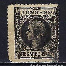 Sellos: 1898 ESPAÑA ALFONSO XIII EDIFIL 240 USADO. Lote 222392073
