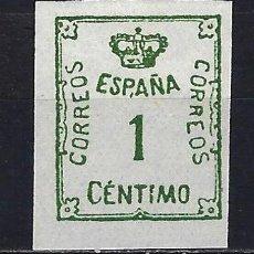 Sellos: 1920 ESPAÑA CORONA Y CIFRA EDIFIL 291 MNG* NUEVO SIN GOMA SIN FIJASELLOS. Lote 222392232