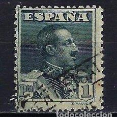 Sellos: 1922-1930 ESPAÑA ALFONSO XIII - TIPO VAQUER - EDIFIL 321 USADO. Lote 222392276