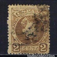 Sellos: 1901-1905 ESPAÑA ALFONSO XIII - TIPO CADETE - EDIFIL 241 USADO. Lote 222392305