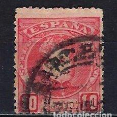 Sellos: 1901-1905 ESPAÑA ALFONSO XIII - TIPO CADETE - EDIFIL 243 USADO. Lote 222392341