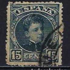 Sellos: 1901-1905 ESPAÑA ALFONSO XIII - TIPO CADETE - EDIFIL 244 USADO. Lote 222392380