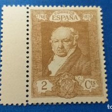 Selos: NUEVO **. AÑO 1930. EDIFIL 500. QUINTA DE GOYA EN LA EXPOSICION DE SEVILLA. Lote 222455511