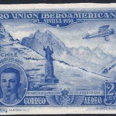 Sellos: EDIFIL 585S PRO UNIÓN IBEROAMERICANA 1930 (SIN DENTAR). VALOR CATÁLOGO ESPECIALIZADO: 23 €. MNH **. Lote 222527538