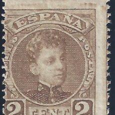 Sellos: EDIFIL 241 ALFONSO XIII. TIPO CADETE. 1901-1905. VALOR CATÁLOGO: 9,50 €. MNH **. Lote 222538390