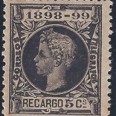 Sellos: EDIFIL 240 ALFONSO XIII. IMPUESTO DE GUERRA 1898-1899. CENTRADO DE LUJO.VALOR CATÁLOGO: 29 €. MNH **. Lote 222538681