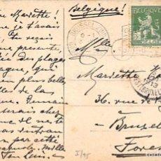 Sellos: 1913. SELLO ED. 269. TARJETA POSTAL DIRIGIDA DE SANTANDER A BÉLGICA CON UN SELLO REUTILIZADO. TASADO. Lote 222580840