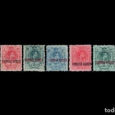 Sellos: ESPAÑA - 1920 - ALFONSO XIII - EDIFIL 292/296 - SERIE COMPLETA - MH* - NUEVOS - VALOR CATALOGO 89€.. Lote 222589366