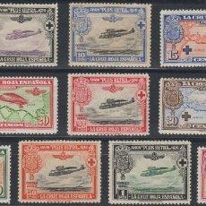 Sellos: SELLOS AÑO 1926 SERIE COMPLETA EDIFIL 339/48 VER FOTOS. Lote 222595640