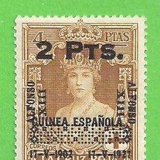 Selos: EDIFIL 399. XXV ANIV. CORONACIÓN DEL ALFONSO XIII. (1927).** NUEVO SIN FIJASELLOS - SOBRECARGA (397). Lote 222763456