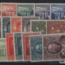 Sellos: R78/ ESPAÑA 1930, DESCUBRIMIENTO DE AMERICA, EDIFIL 547/65 MH*, PRECISOSAS COLECCIONES. Lote 222856408
