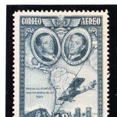 Sellos: 1930 CAMBIO COLOR 1 PESETA PRO UNIÓN IBEROAMERICANA EDIFIL 589 CC. Lote 222876866