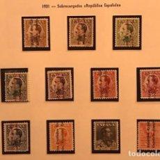 Sellos: EDIFIL 593 603 SELLOS ESPAÑA AÑO 1931 LUJO EXCELENTE CENTRADO LEER SOBRECARGADOS REPUBLICA. Lote 223513935