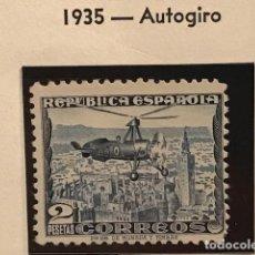 Sellos: EDIFIL 689 MNH SELLOS ESPAÑA 1935 EXCELENTE CENTRADO GOMA ORIGINAL AUTOGIRO. Lote 223581950