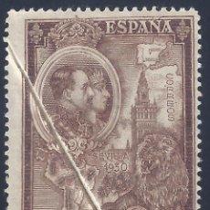 Sellos: EDIFIL 581 PRO UNIÓN IBEROAMERICANA 1930 (VARIEDAD..GRAN FUELLE). SIN CATALOGAR. PIEZA DE LUJO. MH *. Lote 223676255