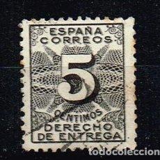 Sellos: ESPAÑA 1931 - EDIFIL 592 - DERECHO DE ENTREGA. Lote 223691411