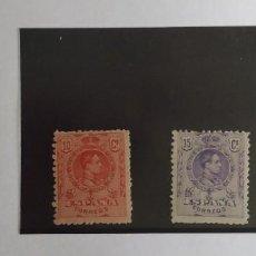 Sellos: SELLOS NUEVOS ALFONSO XIII. 1909. Lote 223711437