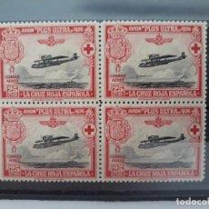 Selos: BLOQUE DE 4 EDIFIL 343 ** ESPAÑA 1926. Lote 223721022