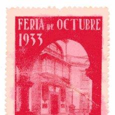 Timbres: S166 VIÑETA SANTA CRUZ DE LA PALMA (CANARIAS): FERIA DE OCTUBRE 1933. Lote 224266265