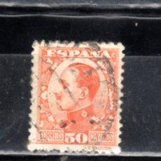 Sellos: ED Nº 498 VAQUER DE PERFIL USADO. Lote 224372347