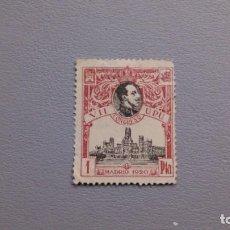 Selos: ESPAÑA - 1920 - ALFONSO XIII - EDIFIL 307 - MH* - NUEVO - VALOR CATALOGO 68€.. Lote 224390602