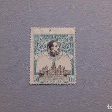 Sellos: ESPAÑA - 1920 - ALFONSO XIII - EDIFIL 306 - MH* - NUEVO - VALOR CATALOGO 62€.. Lote 224390981
