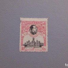 Sellos: ESPAÑA - 1920 - ALFONSO XIII - EDIFIL 305 - MH* - NUEVO - VALOR CATALOGO 53€.. Lote 224391620