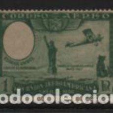 Sellos: SEVILLA- PRO UNION IBEROAMERICANA, 1 PTA. VARIEDAD: SIN LA CARA BUSTO , DENTADO, VER FOTO. Lote 224413016