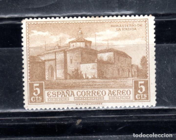 ED Nº 547* DESCUBRIMIENTO DE AMERICA NUEVO CON SEÑAL (Sellos - España - Alfonso XIII de 1.886 a 1.931 - Usados)