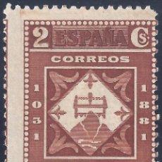 Sellos: EDIFIL 637 CENTENARIO DE LA FUNDACIÓN DEL MONASTERIO DE MONTSERRAT 1931. MNH ** (SALIDA: 0,01 €).. Lote 224568886