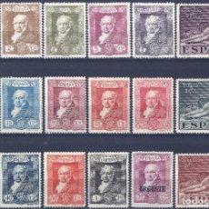 Sellos: EDIFIL 499-516 QUINTA DE GOYA 1930 (SERIE COMPLETA). VALOR CATÁLOGO: 61 €. MH * (SALIDA: 0,01 €).. Lote 224578938