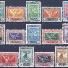 Sellos: EDIFIL 517-530 QUINTA DE GOYA EN LA EXPOSICIÓN DE SEVILLA 1930. MH*. LUJO (SALIDA: 0,01 €).. Lote 224583395
